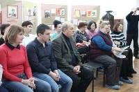Наталия Пилюс и Дмитрий Пирог в Ефремовском районе, Фото: 12