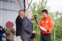 Чемпионат мира по самолетному спорту на Як-52, Фото: 119