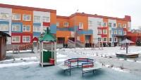 Открытие дошкольная гимназия №4, Фото: 4