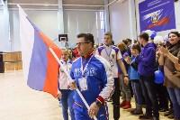 Открытие первого студенческого Чемпионата мира по спортивному ориентированию на лыжах, Фото: 11