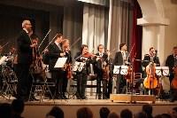 «Виртуозы Москвы» выступили в Туле, Фото: 48