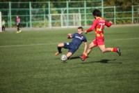 Молодежка Арсенала - Мордовия, Фото: 38