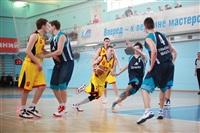 "Баскетбол ""Тула"" - ""Тула-ЩекиноАзот"", Фото: 42"