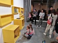 Выставка «Как звучит книга» , Фото: 59
