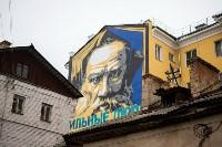 Граффити на ул. Октябрьской, Фото: 1