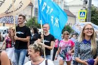 """Открытие фестиваля """"Театральный дворик-2016"""", Фото: 36"""