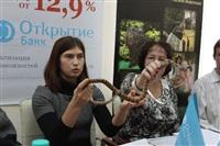 Пресс-конференция с сотрудниками тульского экзотариуча, Фото: 4