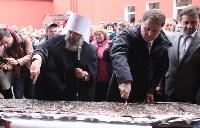 Открытие торговых рядов в Тульском кремле. День города-2015, Фото: 33