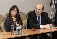 В Тульской области обсудили вопросы инвестсотрудничества с  делегатами из Чехии, Фото: 9