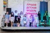 Лучшая модель Тулы - 2018, Фото: 54