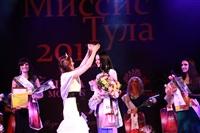Миссис Тула – 2013_финал, Фото: 3
