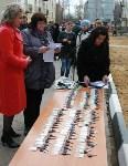 Церемония вручения ключей от новых квартир переселенцам из аварийного жилья в Узловой, Фото: 7