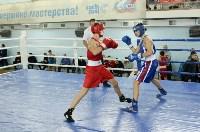 Турнир по боксу памяти Жабарова, Фото: 134