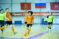 Кубок Тулы по мини-футболу среди женских команд., Фото: 5