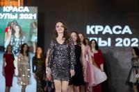Титул «Краса Тулы – 2021» выиграла Юлия Горбатова, Фото: 132