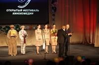 Кинофестиваль «Улыбнись, Россия». Открытие., Фото: 87