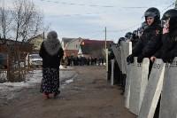 Спецоперация в Плеханово 17 марта 2016 года, Фото: 130
