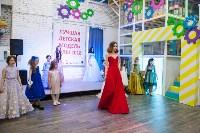 Лучшая модель Тулы - 2018, Фото: 114