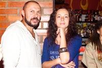 Yoki в Чили-баре, Фото: 28