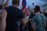 Матч Россия – Хорватия на большом экране в кремле, Фото: 26