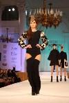 Всероссийский конкурс дизайнеров Fashion style, Фото: 174