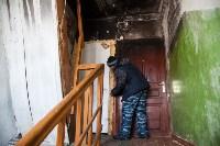 Ветхий дом в Донском, Фото: 7