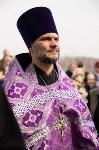 Митрополит Алексий освятил колокола храма в поселке Рождественский, Фото: 10