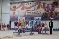 Первенство ЦФО по спортивной гимнастике среди юниорок, Фото: 1