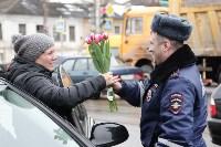 ГИБДД поздравила тулячек с 8 Марта, Фото: 27