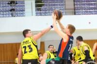 Чемпионат России по баскетболу на колясках в Алексине., Фото: 72
