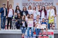 «Школодром»-2016, Фото: 45