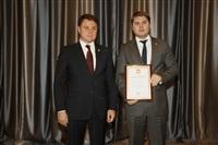 Объявление Благодарности Президента Российской Федерации Андрею Спиридонову, Фото: 45