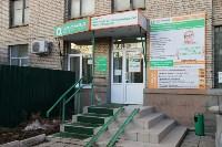 Где в Туле пройти обследование МРТ и УЗИ, Фото: 1