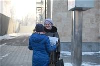 День объятий. Любят ли туляки обниматься?, Фото: 54