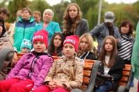 ГТО в парке на День города-2015, Фото: 62