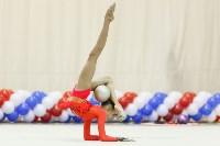 Художественная гимнастика. «Осенний вальс-2015»., Фото: 135