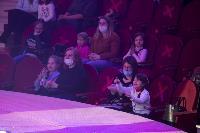 Шоу фонтанов «13 месяцев» в Тульском цирке – подарите себе и близким путевку в сказку!, Фото: 17