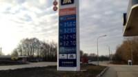 Мониторинг цен на бензин, Фото: 7
