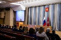 Тульская городская Дума шестого созыва начала свою работу, Фото: 62