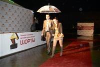 Фестиваль короткометражных фильмов «Шорты», Фото: 5