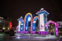Новогодняя столица России, Фото: 123