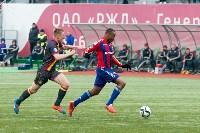 «Арсенал» Тула - ЦСКА Москва - 1:4, Фото: 115