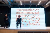 Ирина Горбачева в Туле, Фото: 110