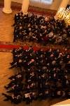 10 лет Ассоциации юристов в Тульской области, Фото: 11