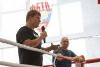 Чемпионат ЦФО по боксу, Фото: 40