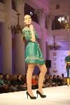 Всероссийский конкурс дизайнеров Fashion style, Фото: 126