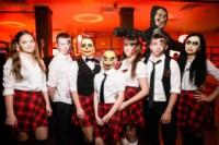 Хэллоуин в Суши-Хаус, Фото: 28