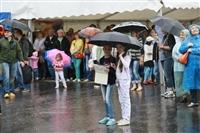 Фестиваль Крапивы - 2014, Фото: 136