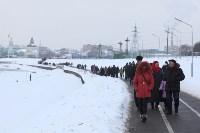Как туляки провожали зиму на набережной Упы, Фото: 2