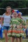 В Туле прошел народный фестиваль «Дорога в Кордно. Путь домой», Фото: 91